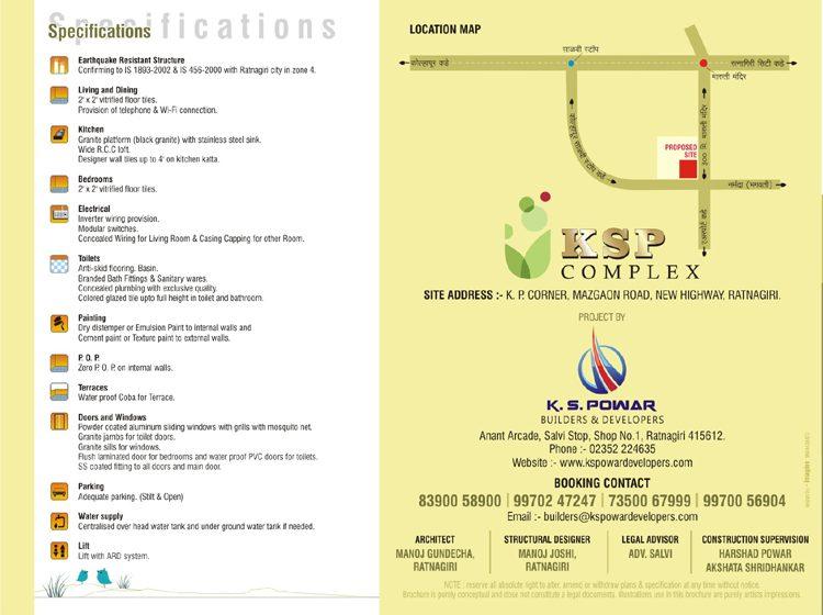 KSP_Brochure_page_1___8