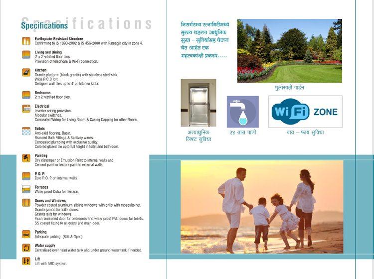 KSP_residency_Brochure_2_31